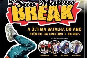 SAO MATHEUS BREAK 2